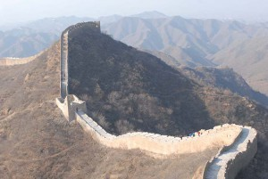 China 13 dagen muur