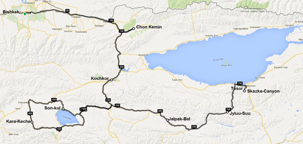 Kyrgystan 16 dagen kaartje